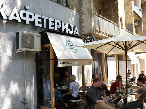 Kafeterija ZN, Beograd