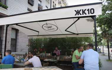 Kafeterija ŽK, Beograd